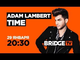 ANONS ADAM LAMBERT TIME on BRIDGE TV 29/01/2018
