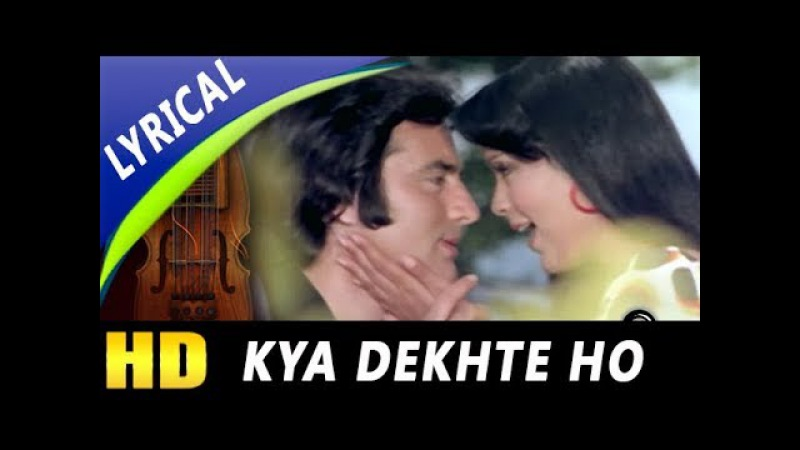 Kya Dekhte Ho Surat Tumhari Full Song With Lyrics | Asha Bhosle, Mohammed Rafi | Qurbani 1980 Songs
