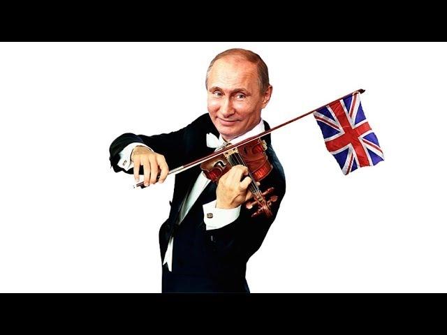 Скрипаль под Крышей, или Британское алаверды товарищу Путину