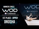 DROSHA | 1st Place Upper | World of Dance Eindhoven Qualifier 2017 | WODEIN17