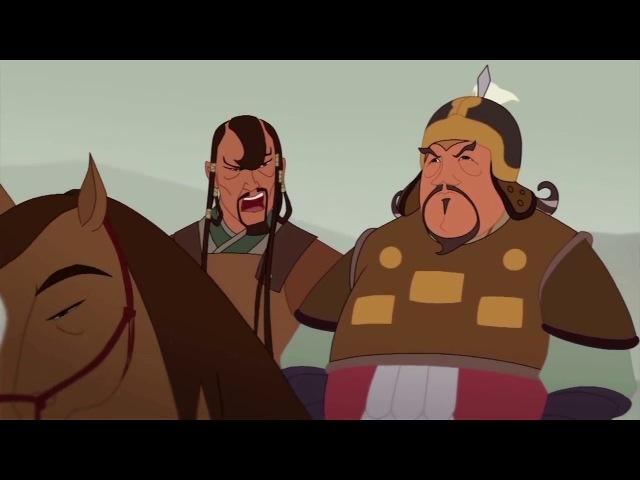 Чингис хаан МУСК (2018) - Киноны хэсгээс | www.kinosan.mn