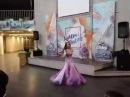Восточные танцы в Северодвинске/АТ Шафран / И.Тараканова