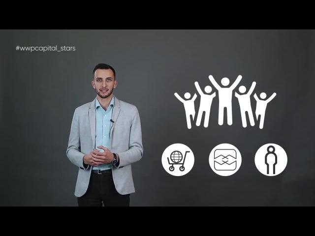 Знакомство с WWPC (Студийная презентация компании)