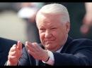 «Кто ваш главный оппонент, Борис Николаевич?»