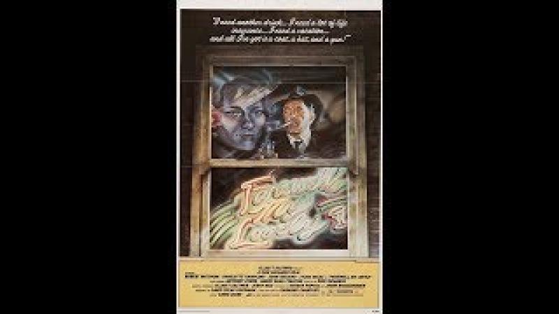Kedvesem, Isten veled (1975) Farewell, My Lovely | Trailer | HD