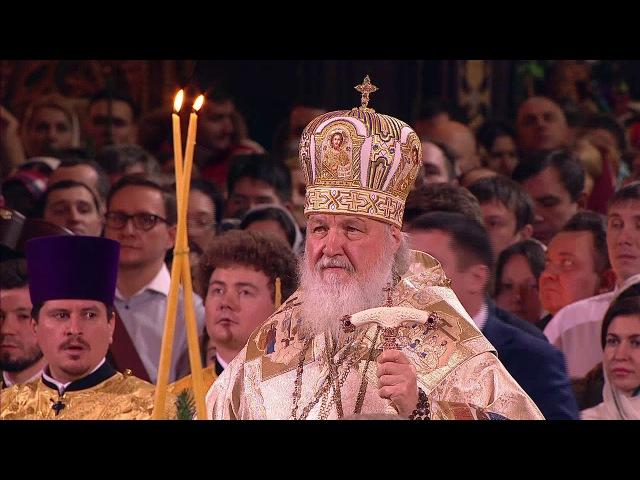 Запись трансляции Патриаршего Рождественского богослужения