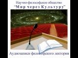 Аудиолекция &ampquotКак жить, чтобы святу быть&ampquot (41)