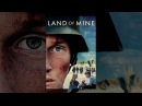 Моя земля 2015 Очень тяжелый фильм про войну HD Зарубежный военный боевик смотреть онлайн 2018
