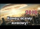Она предсказывала покруче Ванги В 2018 никто не выживет Матрона Московская о конце света