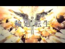 UTAU Tsukiyama Tomo VCV Multipitch - Rinne Tenshou