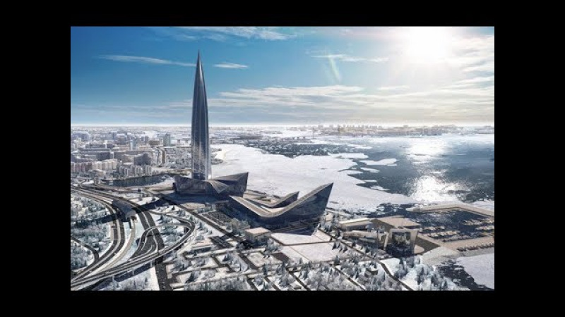 Лахта Центр самый высокий небоскреб Европы достиг проектной высоты