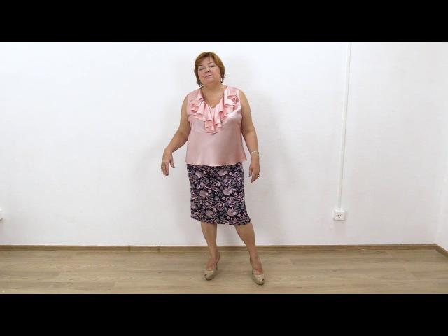 Женский образ Шелковая блузка без рукавов по косой с воланами Прямая кружевная юбка на подкладке