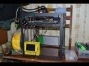 Промежуточный модерн 3D принтера Flyingbear P905