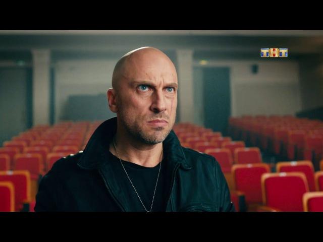 Физрук, 4 сезон, 1 серия (09.10.2017)