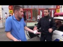 Водитель Rolls Royce vs ПАТРУЛЬНАЯ ПОЛИЦИЯ