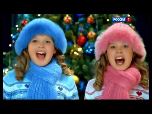 Королевство кривых зеркал 🎄 Новогодний музыкальный фильм | Россия 1