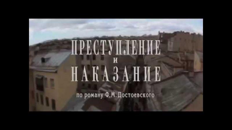 Красногоровка Преступление и наказание.
