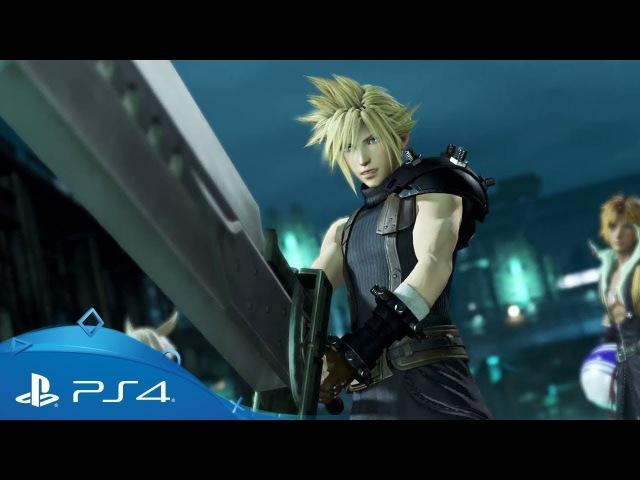 Dissidia Final Fantasy NT - открытое бета-тестирование уже началось!