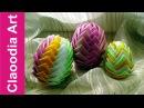 Jajko karczochowe (Ribbon Easter Eggs)
