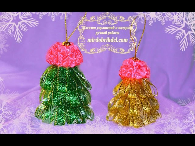 🌲НОВОГОДНЯЯ ИГРУШКА канзаши на елку своими руками | New year toy kanzashi
