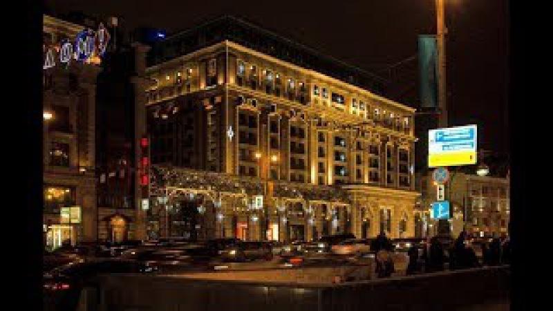 Обзор элитной квартиры в центре Москвы. Большой Афанасьевский переулок 5, в 1 кил ...