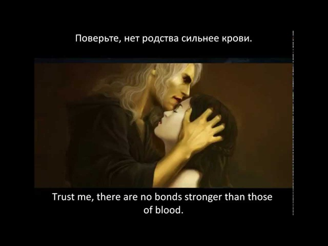 15. Concerning Brotherhood / О БРАТСТВЕ