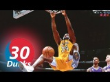 Shaquille O'Neal Top 30 Dunks of Career