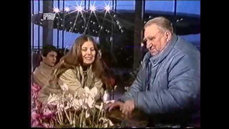 КОМАНДА МОЛОДОСТИ...- Л. СЕНЧИНА и А. ТАРАСОВ.