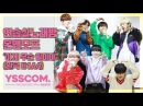 180315 Practice Room Karaoke What's Happening B1A4 with ysscom ONF