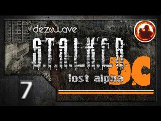 СТАЛКЕР. Lost Alpha. Developer's Cut. Прохождение. # 07. Побег в Темную Лощину