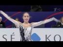 Алина Загитова Женщины Короткая программа Чемпионат мира пофигурному катанию 2018