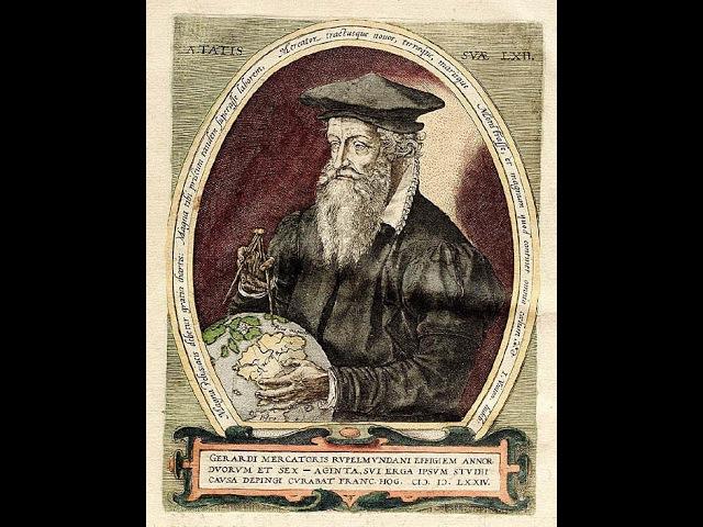 Картографы - Атлас Меркатора 1572-го года