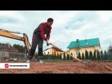 Альтернатива бетонной подготовке с Planter standard