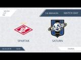 1/4 финала Spartak 3:10 Saturn
