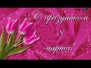 Версии происхождения 8 Марта Ефим Шифрин О женщинах Праздники Alexandrite рус суб
