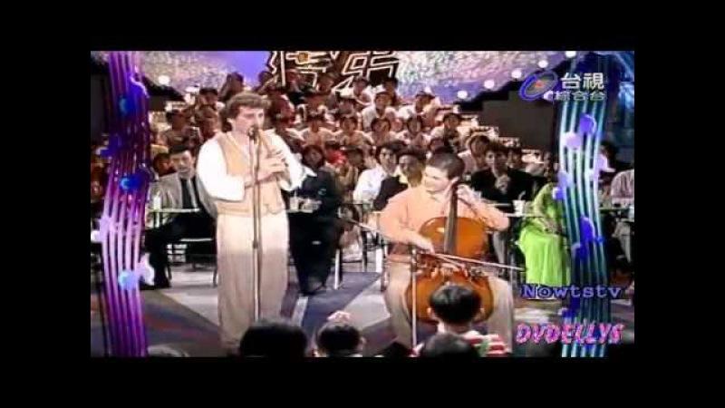 Live tv Ocarina Diego Modena Flute Jean Ph Audin Eric Coueffe