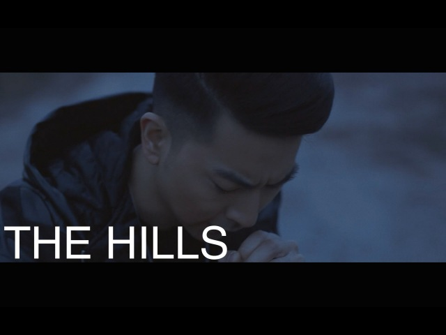 The Weeknd The Hills Beatbox Cover by KRNFX