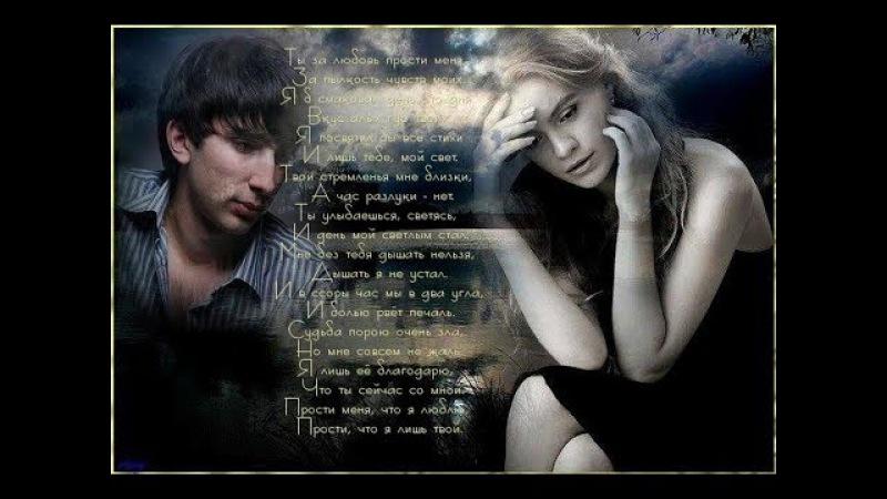 Вячеслав Серегин-Прости за все меня,любимая.Untitled 720x576Liliy339