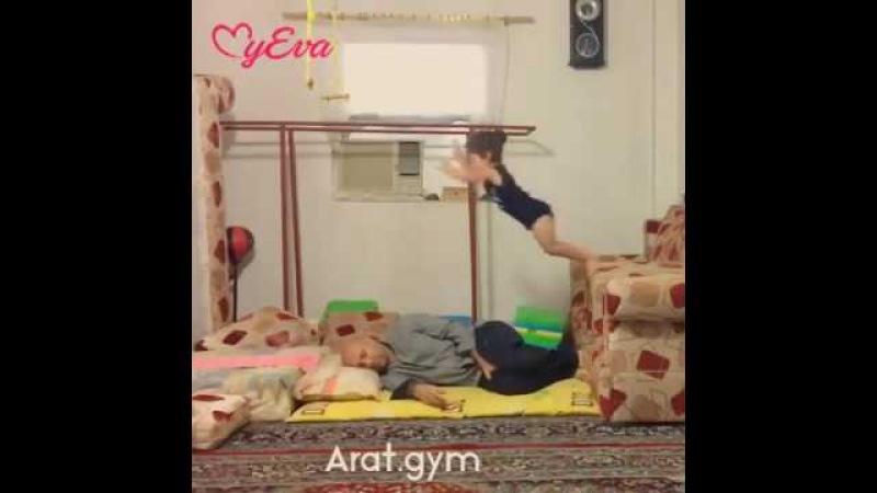 Arat.gym