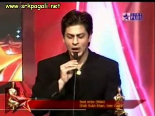 Screen Awards 2004 2005 Best Actor Veer Zaara
