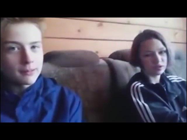 Псковские школьники русские Бонни и Клайд