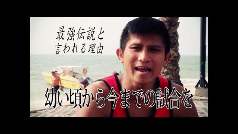 K-1ゲーオ65kgチャンピオン Ko、奪ダウン、テクニック集①