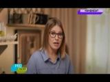 PRO-Обзор от 21 октября 2017 с Анной Плетнёвой