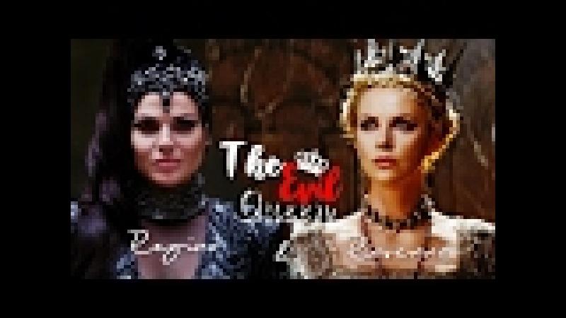 Evil Queen - Regina Mills / Evil Queen - Ravenna