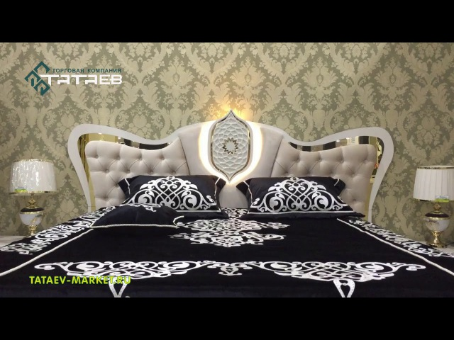 Мебель спальный гарнитур. Спальная мебель компания ТАТАЕВ