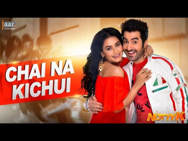 Chai Na Kichui Video Song Inspector Notty K Jeet Nusraat Faria Jaaz Multimedia Film 2018