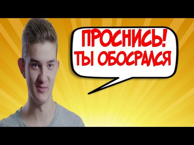 АЛОХА КОММЕНТИРУЕТ ИГРУ NaVi vs OG