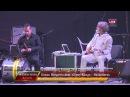 Goran Bregovic feat Gipsy Kings Balkaneros Live @ Gustar Music Fest 2014 24 08 14