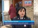 ГТРК ЛНР Заместитель генпрокурора провела приём граждан содержащихся в УИН г