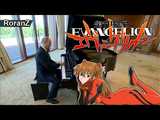 Putin plays A Cruel Angel's Thesis from Evangelion at Xi Jinping's residence in Beijing